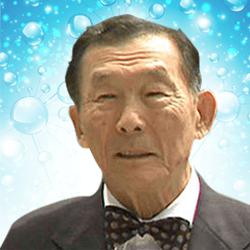Herbert T Nagasawa